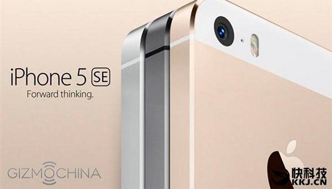 El nuevo iPhone 5se añadirá 5.500 millones en ventas a Apple