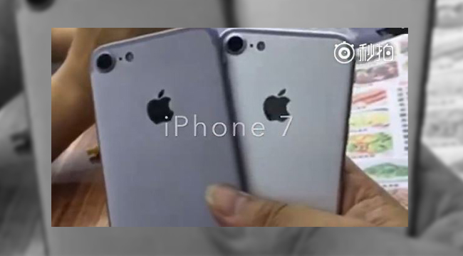 iPhone 7: se filtran carcasas en color plata y gris espacial