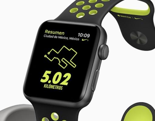 Apple Watch 2 - Nike+ app