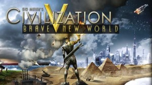 Brave-New-World-Mac-art