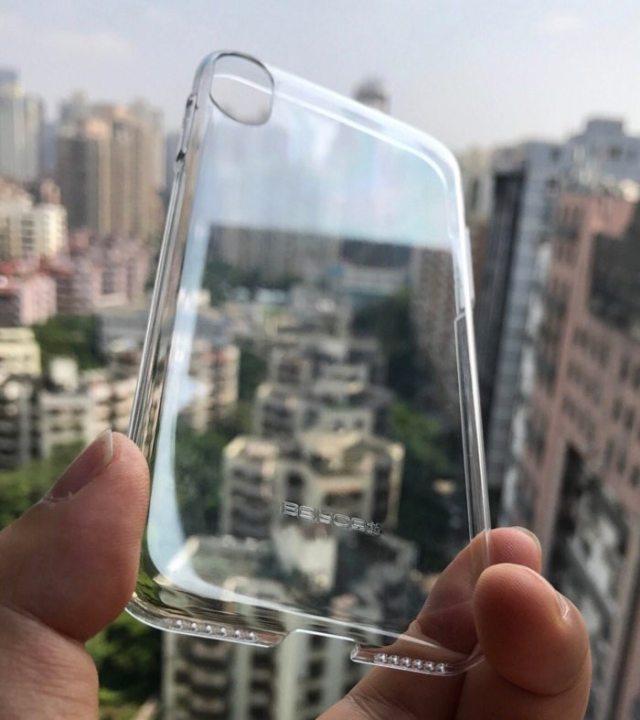 Rumor funda iPhone 8