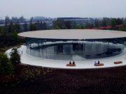 Teatro Steve Jobs