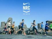 Nike Run Club se actualiza