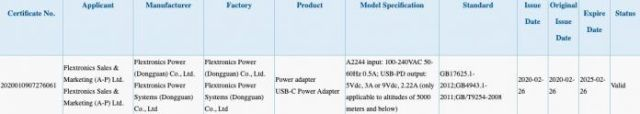 Registro adaptador de carga 20W A2244