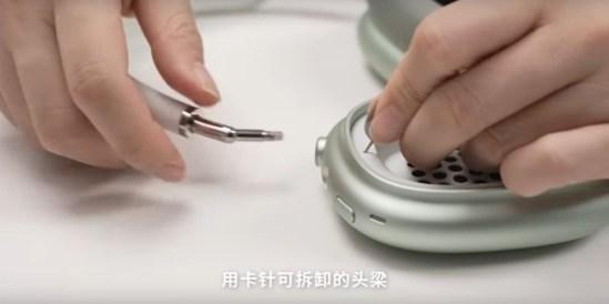 Es posible quitar la diadema de los AirPods Max gracias a la herramienta de expulsión de una bandeja SIM