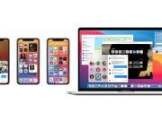 iOS 14.5 y macOS 11.3 en iPhone y MacBook Pro