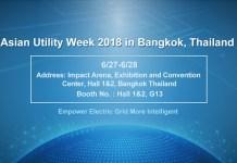 Asian Utility Week