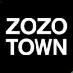 zozotownに繋がらない!スマホでアクセスできない場合の対処法は。