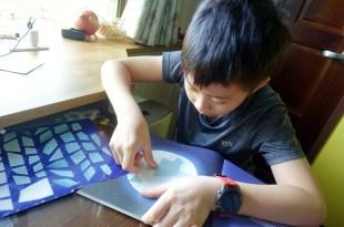 Paint by Sticker Kids: Outer Space貼紙創作美術書