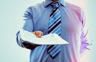 Справка о средней зарплате для посольства
