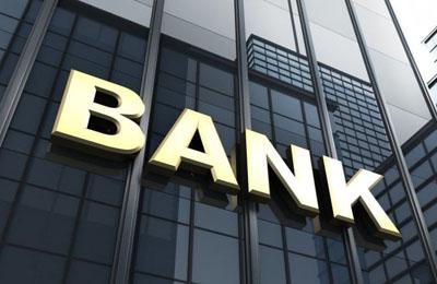 сколько дают кредит на малый бизнес займ на карту моментум сбербанк онлайн