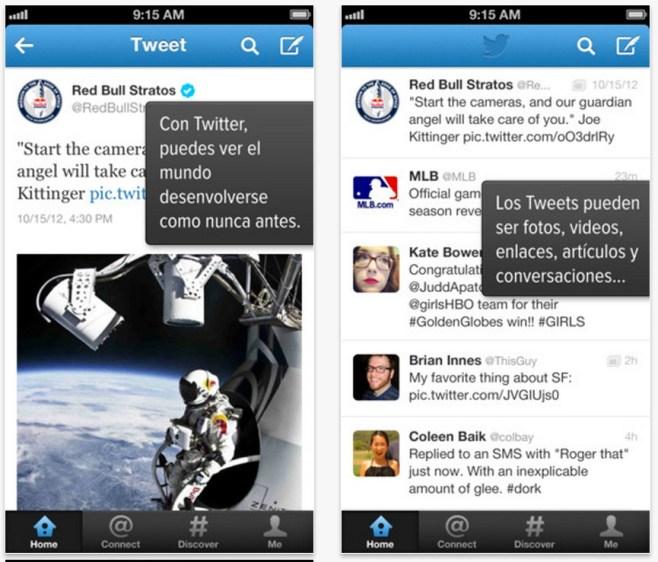 Twitter se actualiza a la versión 5.7 para iOS