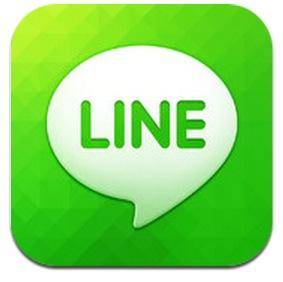 Line actualizar su versión a la 3.7 para los dispositivos con iOS