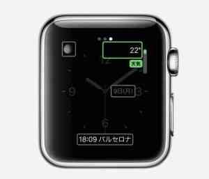 Apple_-_Apple_Watch_-_タイムキーピング