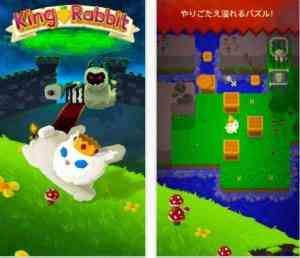 King_Rabbitを_App_Store_で 2