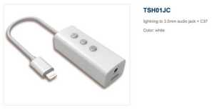 TSH01JC_-_Tama_Electric_Suzhou_Co__Ltd_