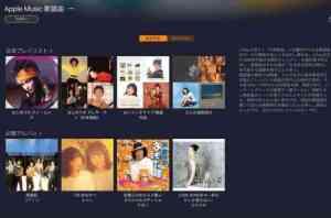 iTunes 43