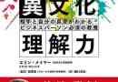 【Amazon Kindle本セール】Kindle月替わりセール(8月1日〜31日)