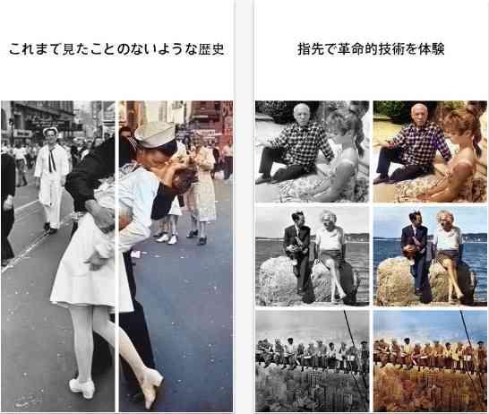 人気の無料化app 白黒写真をカラー化するアプリ Spectrum 960円 0