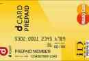 NTTドコモ、「dカード プリペイド」がApple Payに対応開始とアナウンス!キャンペーンも実施