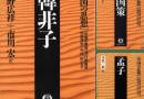 【Amazon Kindle本セール】【まとめ買い30%OFF】人気小説まとめ買いセール | 徳間書店(8/23まで)