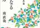 【Amazon Kindle本セール】 【最大70%OFF】冬のスーパーセール(12/20まで)
