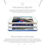 Apple、iPod Touchの商標登録の目的に「電子ゲーム用ハンドヘルドユニット」を追加!