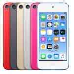 新iPod touch(第7世代)は第6世代のケースを利用可能!