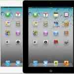 iPad 2、本日(2019年5月1日)から、修理サービスが受けられなくなるビンテージ製品・オブソリート製品に!