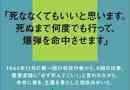 【Kindle本セール】あの戦争を考える」講談社の厳選50冊(8/22まで)