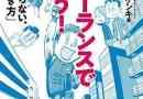 【Kindle本セール】Kindleストア7周年記念セール 「インプレスグループ」(11/7まで)