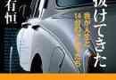 【Kindle本セール】Kindle月替わりセール(6月)