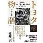 【Kindle本セール】【最大50%OFF】高額書籍キャンペーン(7月23日まで)