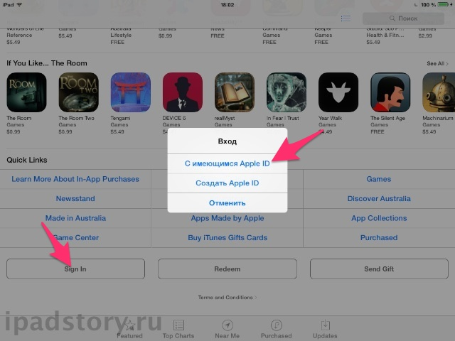 angl-app-store_2.jpg
