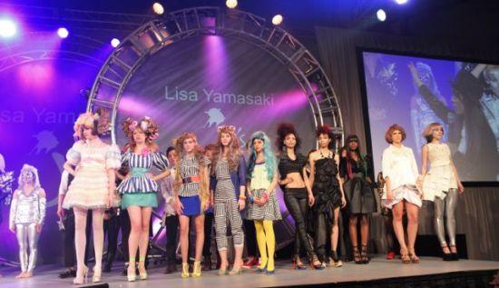 Lisa Yamasaki
