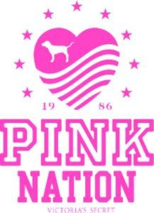 Victoria's Secret Pink Nation Flash Sale! Starting Soon