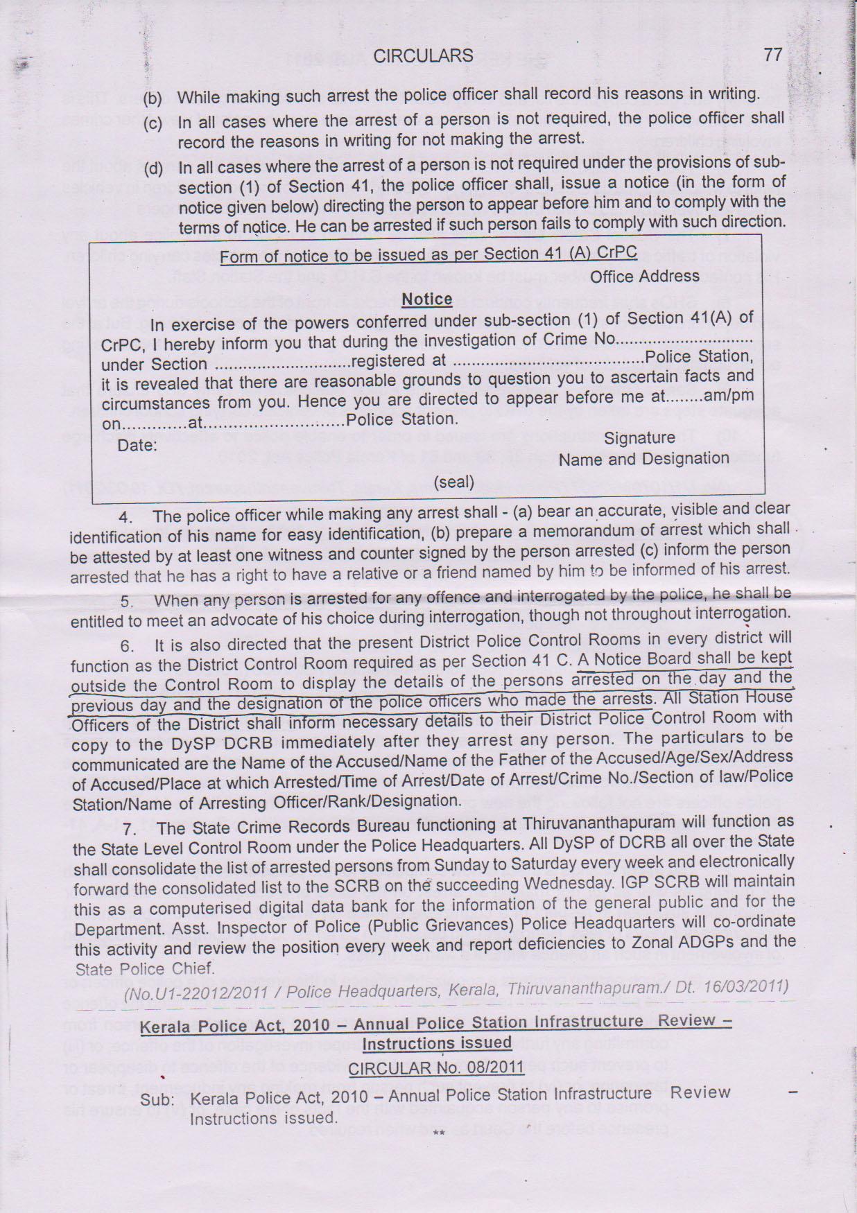 Police Case File Template  file file history file usage global file