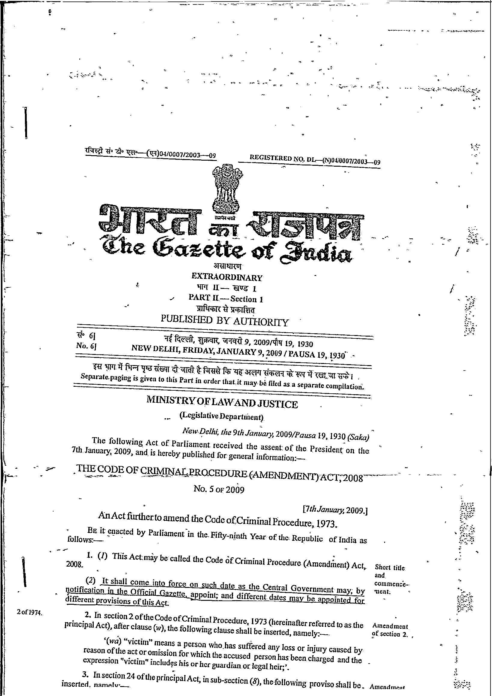 ipc a 610e english pdf