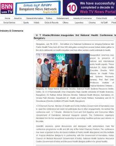 07. Bangalore News Network