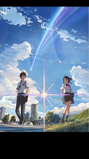 yourname_01_iPhone