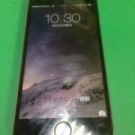 【修理実績No.213】iPhone6のフロントパネルガラス割れ