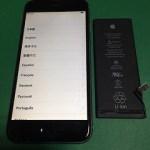 【修理実績No.266】iPhone6のバッテリー交換×2