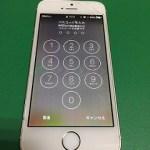 【修理実績No.265】iPhone5Sのフロントパネル液晶割れ