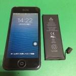 【修理実績No.269】iPhone5のバッテリー交換
