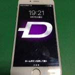 【修理実績No.283】iPhone6のフロントパネルガラス割れ