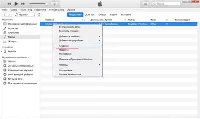 Πώς να βάλετε έναν ήχο κλήσης στην κλήση του iPhone