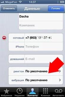 Jak dát vyzvánění na volání iPhone