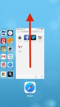 マルチタスク アプリスワイプ 1つ