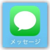 メッセージアプリ アイコン