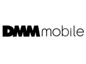 格安SIMカード『DMMmobile』のプラン詳細&評価